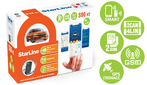 Автосигнализация StarLine S96 BT 2CAN+4LIN GSM/GPS+ГЛОНАСС