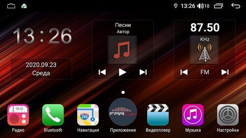 Штатная магнитола FarCar s400 Super HD для Chery Tiggo 7 на Android (XH1027R)