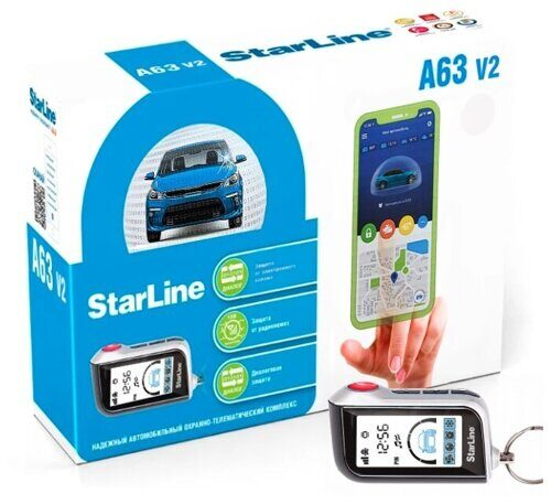 Автосигнализация StarLine A63 2CAN+4LIN V2